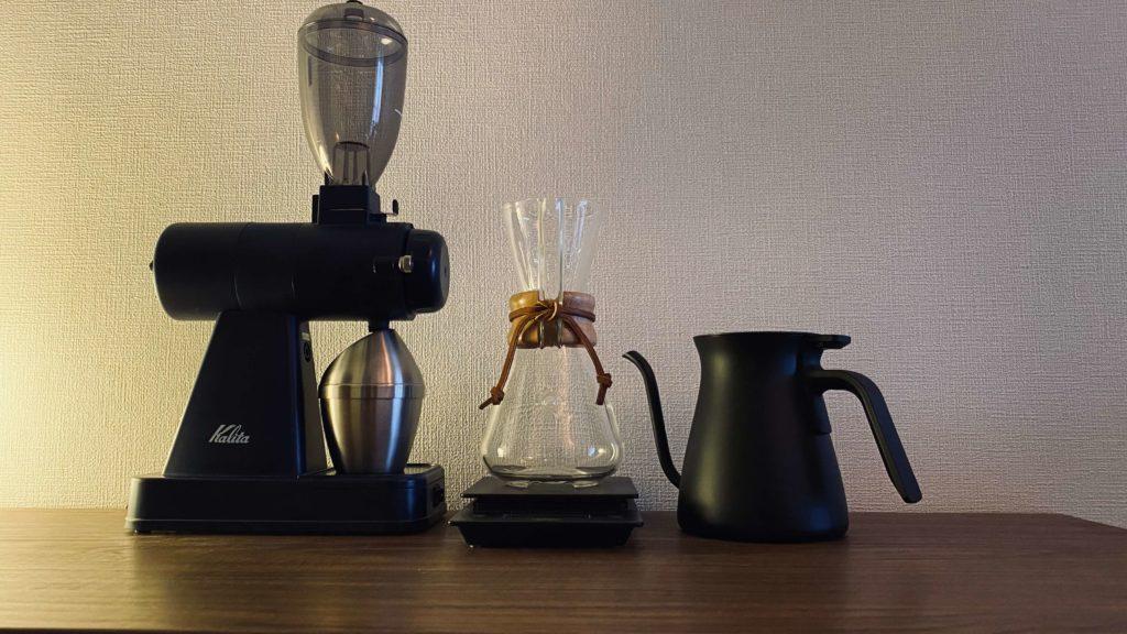 コーヒー道具一式