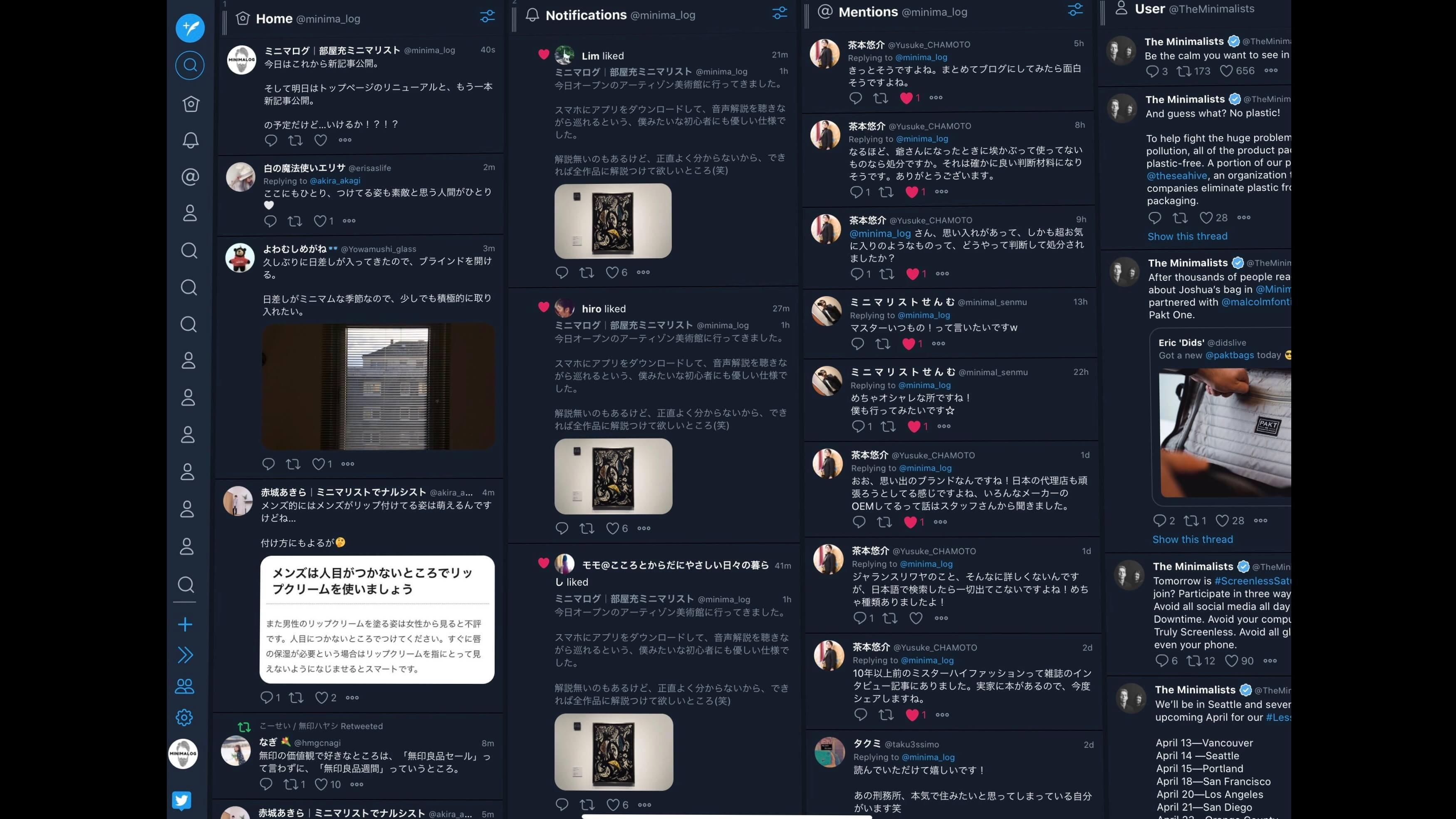 tweetdeck画面