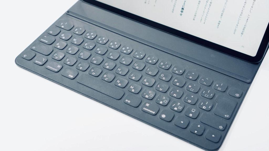 iPadスマートキーボード