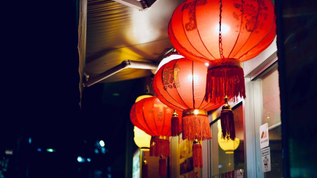 中華料理屋の提灯
