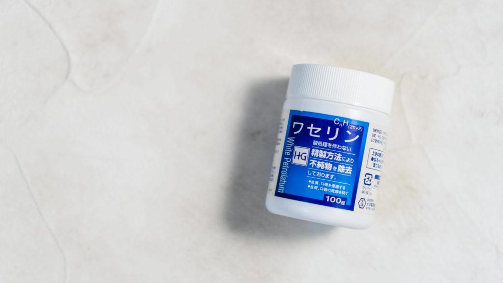 大洋製薬ワセリンHG