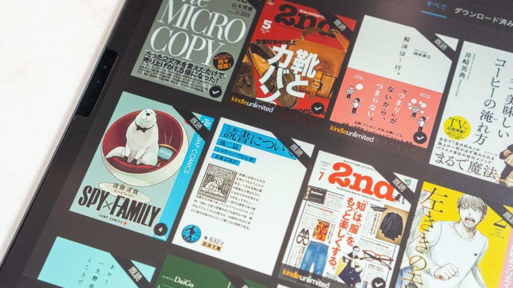 Kindle管理画面