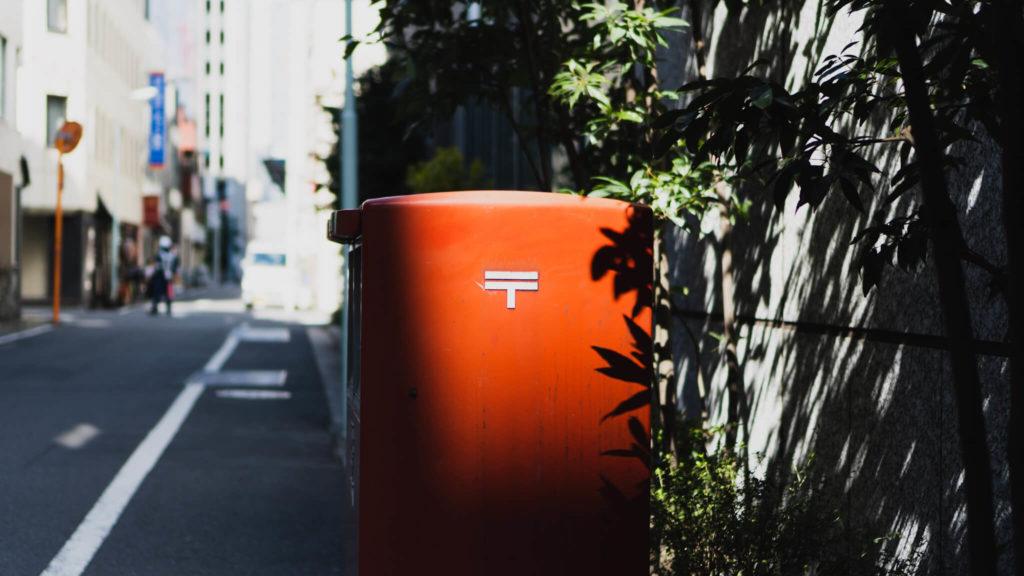 日に照らされる郵便ポスト