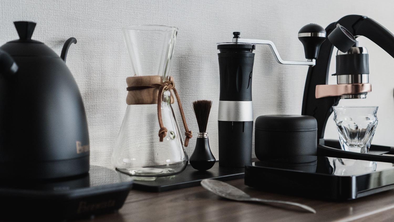 美しいコーヒー器具