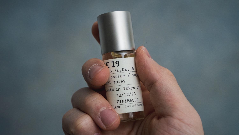ルラボの香水BAIE 19
