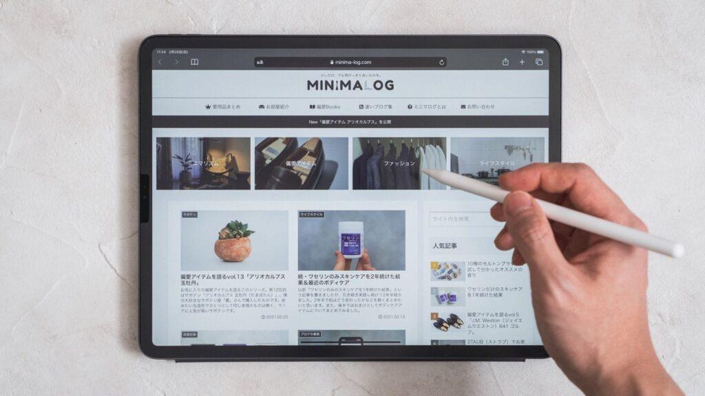 ミニマログのデザイン