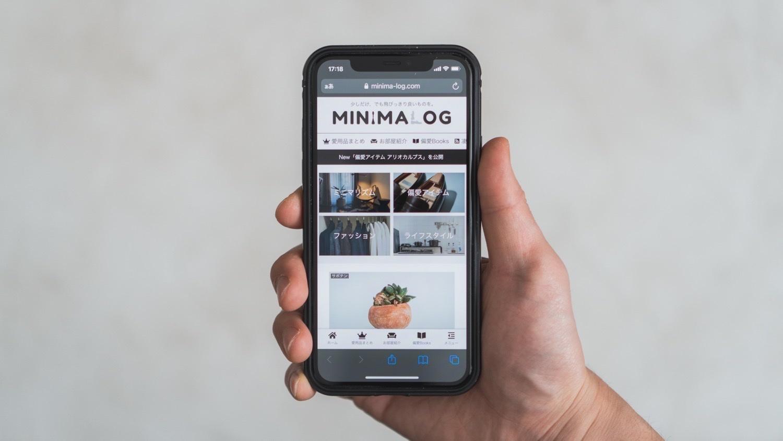 ミニマログとiPhone