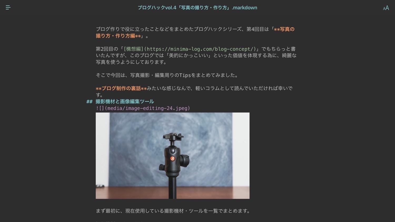 MWeb画面