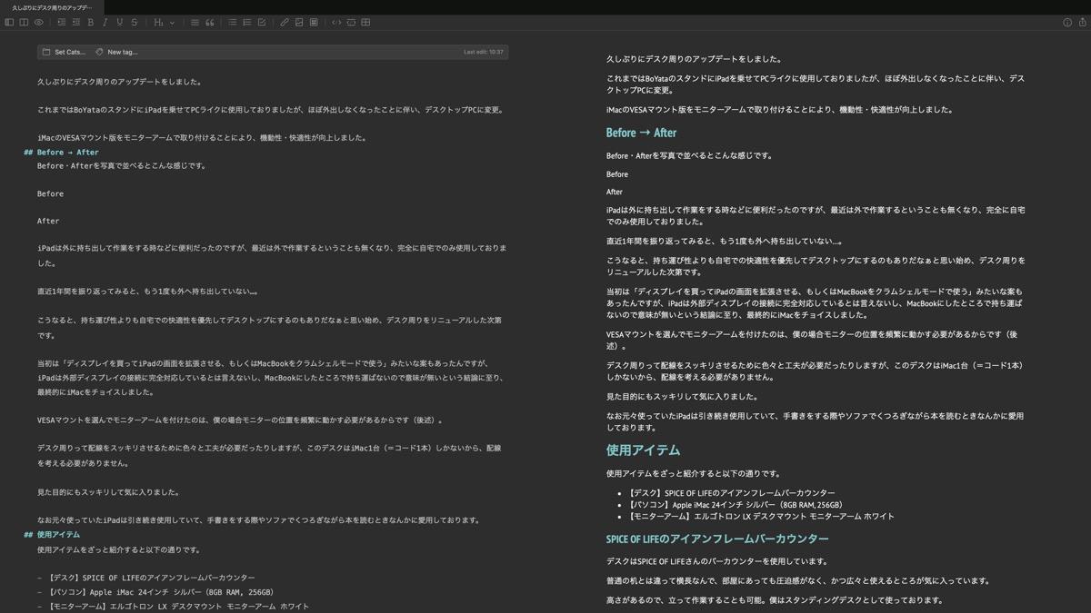 imac上のMWeb画面