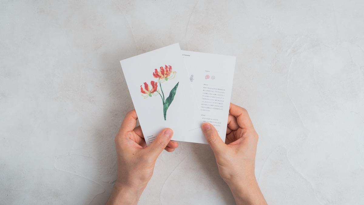 HitoHana(お花の定期便)に付属のカード