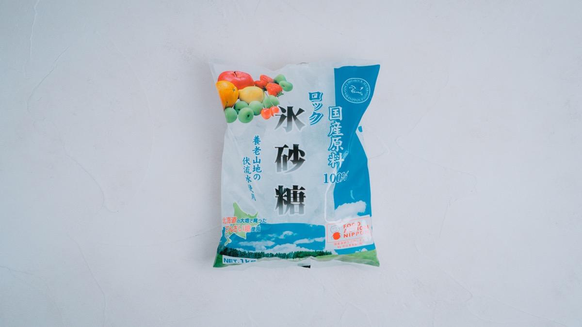 氷砂糖の袋