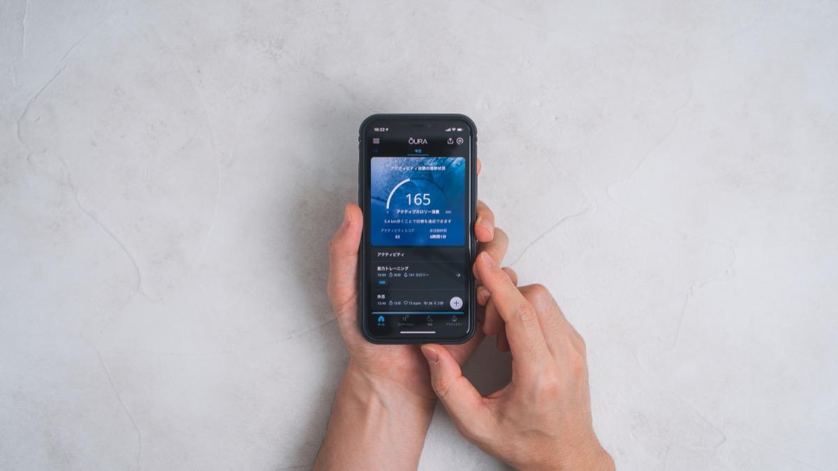 Oura Ringのアプリ